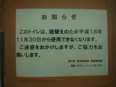 Photo_644